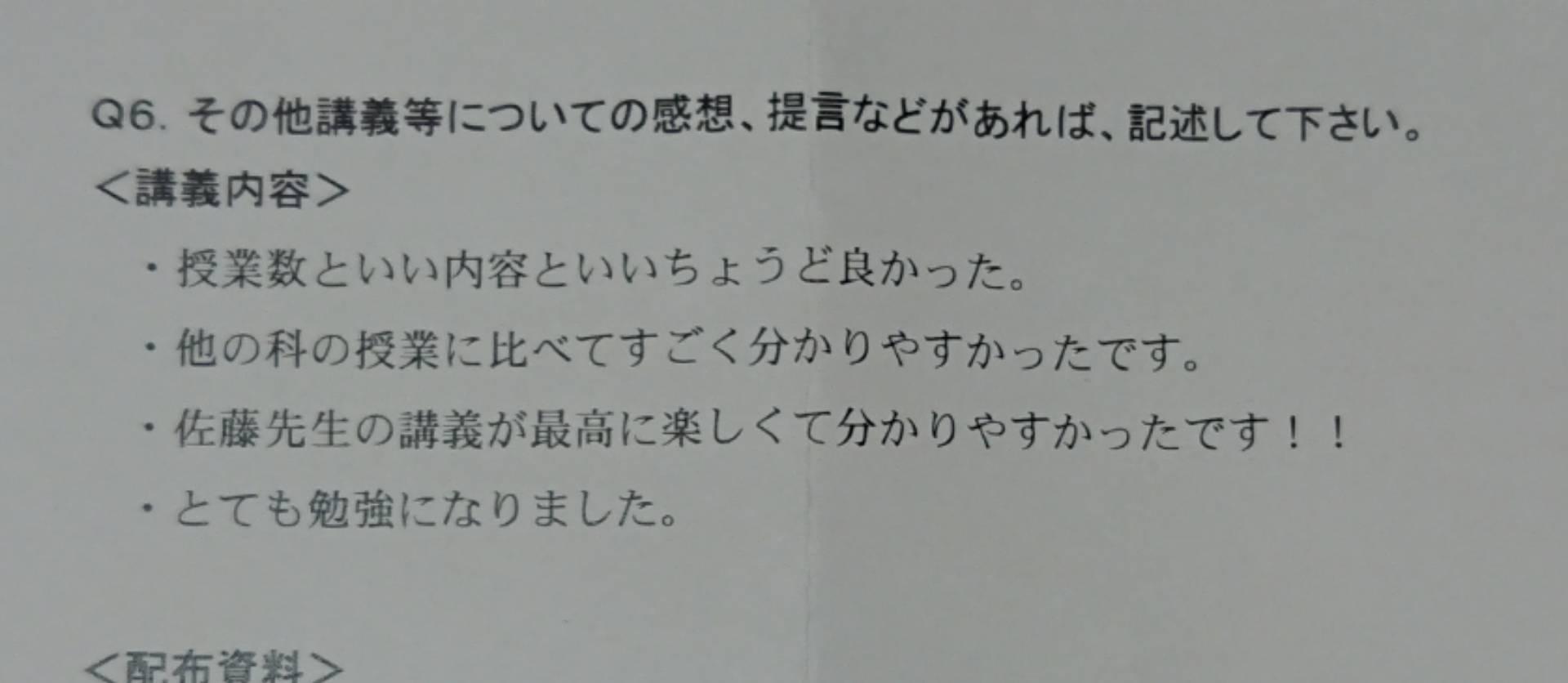クリニック Karada 内科